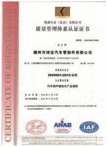 IS09000认证